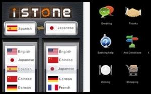 istone-app